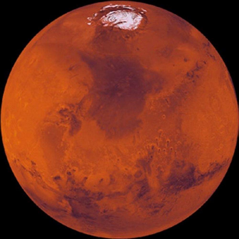 Solar For America >> Marte