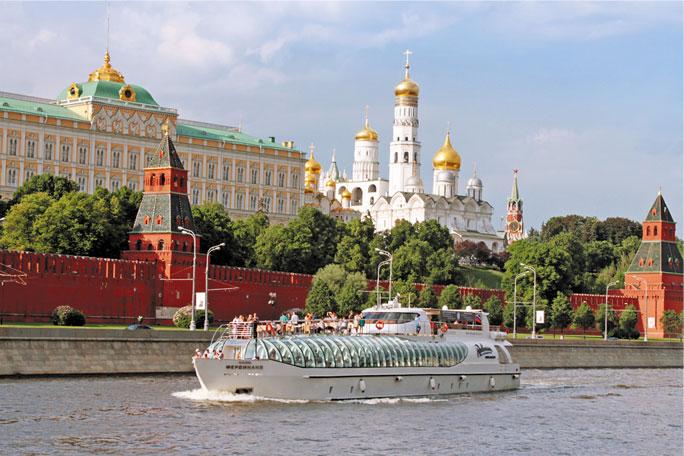 moscucruceromoscova ART 197: VIAJANDO: EL TIEMPO EN TU DESTINO MOSCÚ