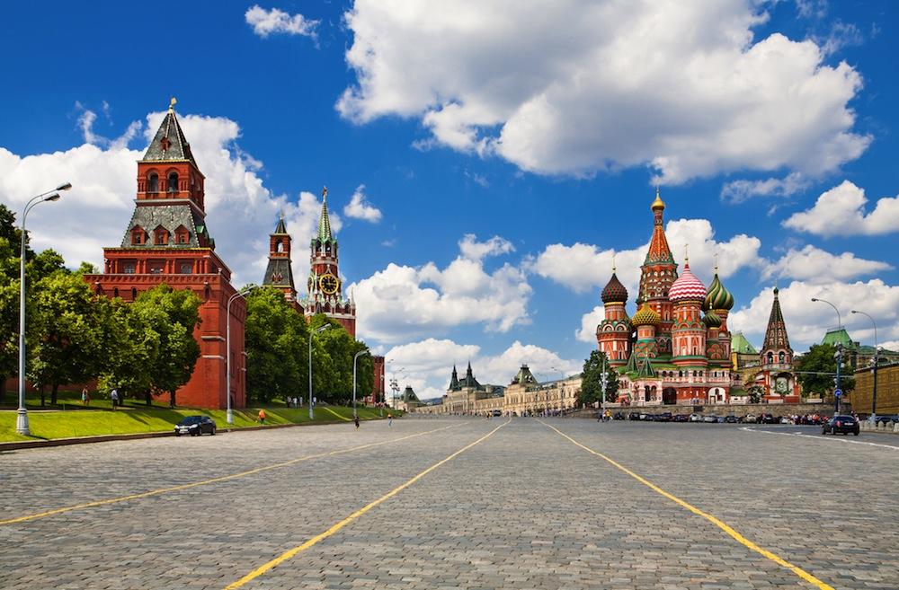 moscuplazarojalogo ART 197: VIAJANDO: EL TIEMPO EN TU DESTINO MOSCÚ